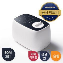 뉴 심플 온수매트 EQM351 슬림 싱글   슬림 퀸 (커버미포함)