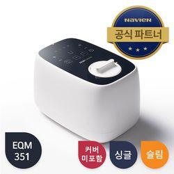 뉴 심플 온수매트 EQM351-SS 슬림 싱글 (커버미포함)