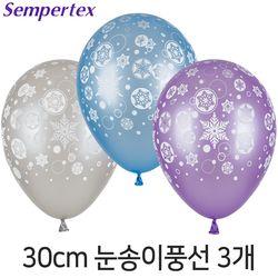 셈퍼텍스 30cm 눈송이풍선 펄3색혼합 3개