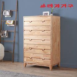 아넥 원목 5단 서랍장 800