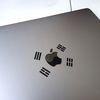 [VENHO] 2-2 태극 스티커 Macbook New