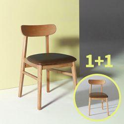 엘리브 노르딕 원목의자 2개세트 pn114-1
