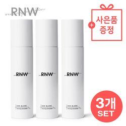 알엔더블유 블랑 샤이닝 미백 로션에멀전 3개