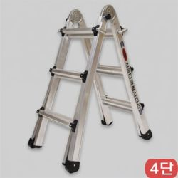 사다리/ 서울/ L S 조절형사다리 4단