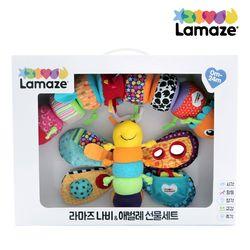 라마즈 나비&애벌레 선물세트 27617