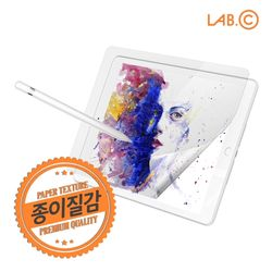 랩씨 아이패드 10.2 2019 종이질감 스케치 보호필름