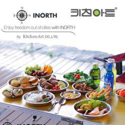 키친아트 캠핑 식기세트 13P