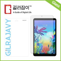 LG G패드5 10.1 리포비아G 강화유리 (후면필름 1매)