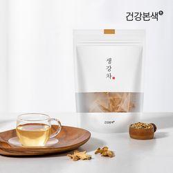 [싹쓸특가] 건강본색 생강차 100프로 국산 1g x 20티백