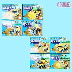 3000유닛블록BOX(8EA)