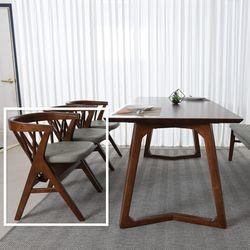 루스터 고무나무 원목 식탁 의자