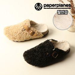 [페이퍼플레인] 털슬리퍼 겨울털물 겨울스니커즈 PP1488