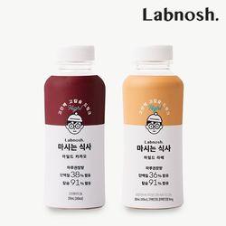 [무료배송] 랩노쉬 마시는식사 2종 택2 (총 12개입) 2BOX