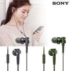 소니코리아정품 MDR-XB75AP EDM사운드 이어폰