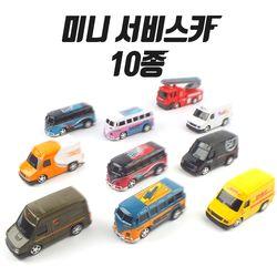 RACING RACER-CITY 충전식 미니 서비스카 RC 10종
