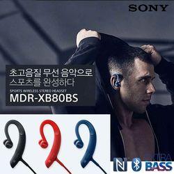 소니코리아정품 MDR-XB80BS 무선 넥타입 스포츠 이어폰