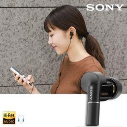 소니코리아정품 XBA-N3AP 하이브리드 고해상 이어폰