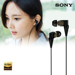 소니코리아정품 XBA-300AP 하이 레졸루션 고해상도 이어폰