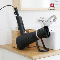 [2020쿠폰] 스위스밀리터리 프로 에어무빙 드라이어 2000