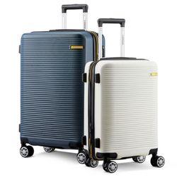 카르모나 CM1903 20+24인치 2종세트 여행용캐리어 여행가방