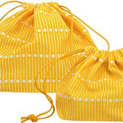 Miller Yellow Plump Pouch (medium)