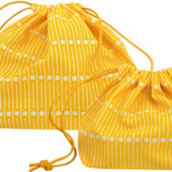 Miller Yellow Plump Pouch (small)
