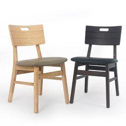 Check ring 체크링 디자인 의자