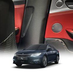스코코 기아 K5 2019 카본 안전벨트 커버