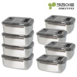 키친아트 멘토 김치통 5호(9.5L) 8종세트