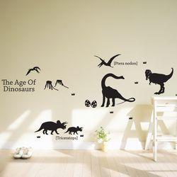 THE AGE OF DINOSAURS 공룡시대 데코그래픽스티커