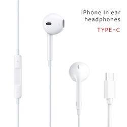 UB 이어팟 C타입 단자 유선 이어폰 이어셋 화이트