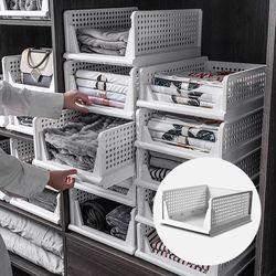 고급폴딩 옷장정리 수납정리함 높은형