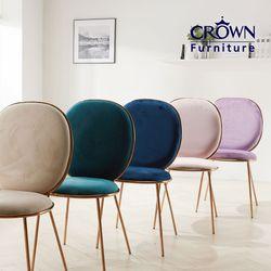 푸딩 벨벳 의자(색상 선택)