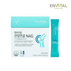 관절연골 NAG (1달분 30포)