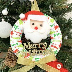 크리스마스 리스 만들기 - 화이트리본 산타 (1개)