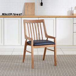 스칸디 로드 식탁 의자