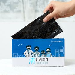 청정일기 일회용마스크 개별포장 40매 블랙