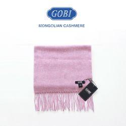 GOBI 고비  캐시미어 머플러 160x30cm 핑크퍼플 (캐시미어 100)
