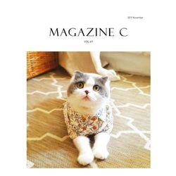 반려동물 매거진C - 2019년 11월호 (계절의 온도)