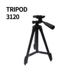 TRIPOD 3120 4단 접이식 휴대용 삼각대+스마트폰 홀더