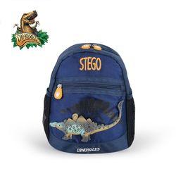 베이직 3D 스테고사우루스 가방 백팩