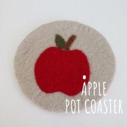 양모펠트 애플 냄비받침