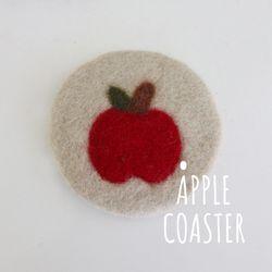 양모펠트 애플 컵받침 1세트 (2PCS)