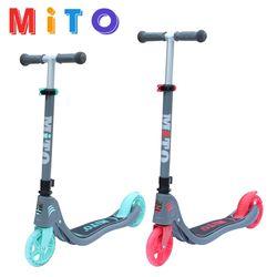 미토 초등학생 어린이 청소년 킥보드 퀵보드 미토윙