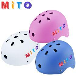 미토 헬멧 어린이 킥보드 인라인 자전거 헬멧 유아헬멧