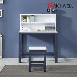 네이비 일자 책상 전면 책장 세트 900 (의자별도)