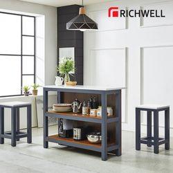네이비 홈바 테이블 1200 (의자별도)