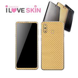 갤럭시A9 프로 휴대폰 카본스킨 보호필름 SM-G887N
