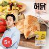 [무료배송] 허닭 더 부드러운 닭가슴살 1kg(100g x 10팩) 5팩