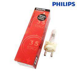 필립스 6995Z 1000W G22 브로드웨이 할로겐 램프